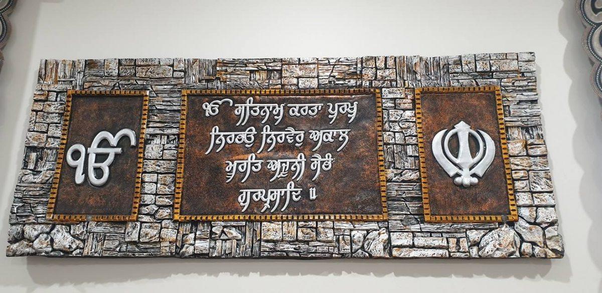 fiber-made-mool-mantar