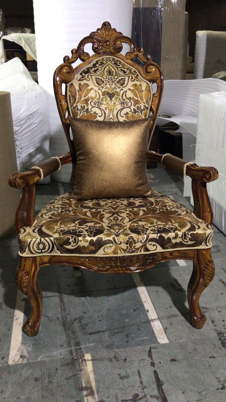 Ethnic Walnut Designer Chair